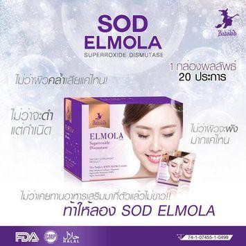 Elmola SOD